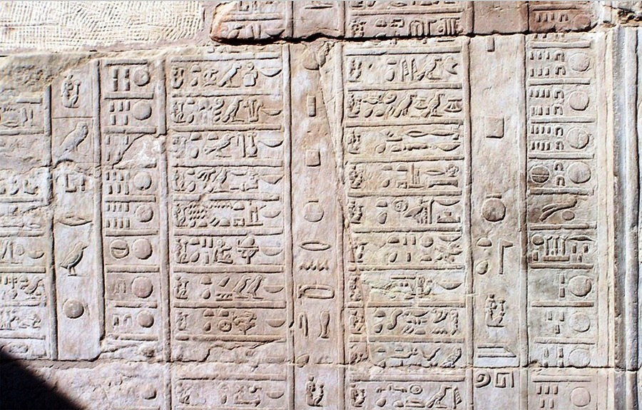 Calendar Egypt : Ancient egypt history and chronology